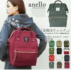 Japan famous Anello Unisex Large Wine Red Colour Casual Rucksack Backpack