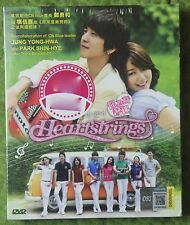Korean Drama DVD: Heartstrings_Park Shin Hye_Good English Subtitle_FREE SHIPPING