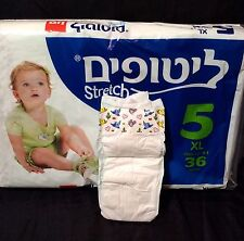 Vintage Litufim Plastic Backed Diaper From Israel Size XL