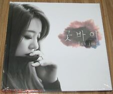 EUN JUNG EUNJUNG T-ARA GOOD BYE K-POP CD + PHOTOBOOK LIMITED EDITION SEALED