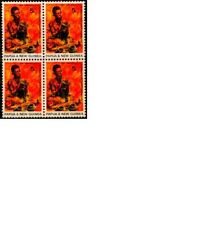 P.N.G. 1969 '50th Anniv. Int. Labour Org.' Block of 4 Stamps (PNG164BK)