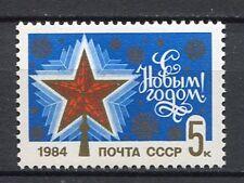 30407) RUSSIA 1983 MNH** New Year 1v. Scott#5207