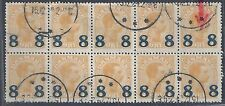 DENMARK 1921 8 ORE ON 5 ORE BLOCK OF 10 WITH 7 mm BETWEEN OVPT POS 70