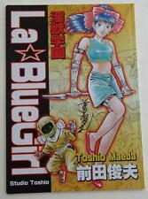 SIGNED SacAnime TOSHIO MAEDA (Tentacle Master)  La Blue Girl  EXCLUSIVE ARTWORK