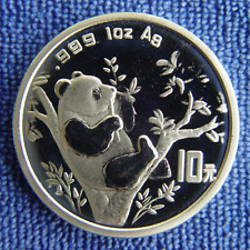 Panda Silver Coin 10 Yuan 1oz Chinese 1995 Year Commemorative Coins