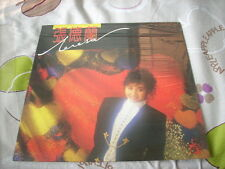 a941981 Teresa Cheung Final LP 張德蘭 愛您不變 * Sealed *