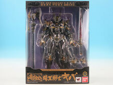 Makai Kado GARO Dark Knight Kiba Action Figure Bandai