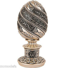 Islamic Gift Table Decor Mother of Pearl Egg - Ayatul Kursi 1657