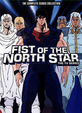 Fist of the North Star: The Complete Series Collection (DVD, 2014, 21-Disc Set)