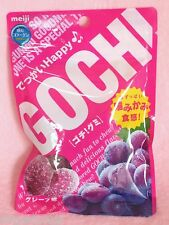 Meiji GOCHI GUMMY CANDY Grape Flavor VERY tasty JAPANESE candy Collagen 3900 mg