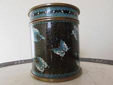 Late Qing Dynasty (c1644-1912) Chinese Antique Cloisonne Lidded Pot Butterflies
