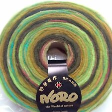 Noro Rainbow Roll - Shade 1006 - (Pencil roving - sold per 100g roll)