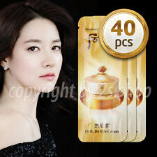[The History of Whoo] Gongjinhyang Qi&Jin Eye Cream 1mlx 40pcs  Korea Cosmetics