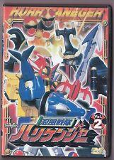 Ninpuu Sentai Hurricaneger vol 2 DVD 9-16 Tokusatsu w/Eng sub HK Import w/Bonus