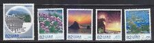 JAPAN 2014 (PREFECTURE) 60TH ANNIV. OF LOCAL LAW MIE COMP. SET OF 5 STAMPS USED