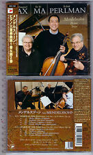 Yo-Yo Ma , Mendelssohn, Piano Trio Nos.1&2 [CD_Sony Japan]