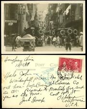 HONG KONG 1940 PPC REAL PHOTO FLOWER STREET...CORONATION 15c to CA USA + CENSOR