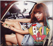 Hyuna: Melting Mini Album (2012) KOREA /  CD & DVD  TAIWAN