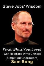 Steve Jobs' Wisdom - Find What You Love! (I Can Read and Write Chinese) :...
