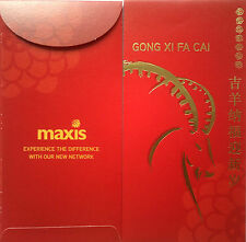 Ang Pow Packets - 2015 Maxis 2 pcs