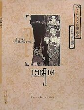 Allure of Pharmakon Takato Yamamoto Illustrations Art Book Japanese Used No OBI