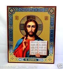 Ikone Jesus Christus geweiht икона Иисус Христос Вседержитель освящена 22x18x0,5