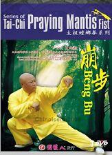 TaiChi Praying Mantis Fist  Beng Bu by Xia Shaolong DVD
