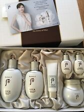 THE HISTORY OF WHOO SEOL WHITENING 3PCS With 3pc Gift Set Box F/F Shipping