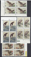 1987 PRC China SC 2078-2081 T114 Birds of Pray - Block Set, Inscriptions - MNH*