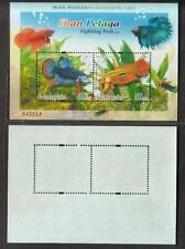 MALAYSIA 2003 Fighting Fish MS MInt MNH