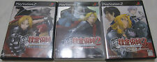 PS2 Full Metal Alchemist. 1 + 2 + 3 Complete Set. Japanese Version. USED Game.