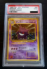 PSA 9 MINT Gengar Vending Mail-In No. 094 Japanese Pokemon Card Gold Star Cards