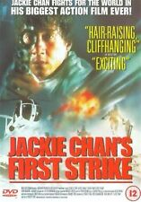 Jackie Chan's First Strike 1999 Jackie Chan, Jackson Lou NEW & SEALED UK R2 DVD