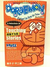 Doraemon English Comic  Noby Manga With a Japanese translation Touching Stories