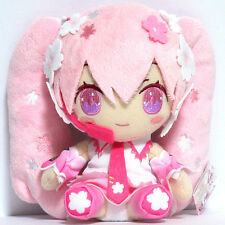"Vocaloid Sakura HATSUNE MIKU Plush Doll LTD 17cm/6.5"" JAPAN Authentic"