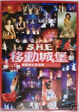 "S.H.E. ""MOVING CASTLE LIVE 2007"" HONG KONG PROMO POSTER-Collage Of Concert Shots"