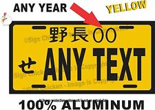 JAPANESE JAPAN  LICENSE PLATE TAG JDM CUSTOMIZED - ANY TEXT - YELLOW