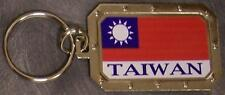 Nickel metal key ring National Flag Taiwan NEW