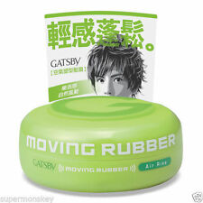 GATSBY MOVING RUBBER HAIR WAX AIR RISE 80g/2.7 fl.oz MADE IN JAPAN