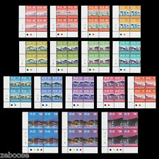 Hong Kong 1997 (MNH) Skyline Definitives plate blocks x 4. SG848-863; SC763-778
