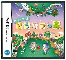 Used Nintendo DS Animal Crossing: Wild World Japan Import (Free Shipping)