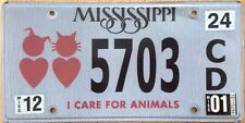 I Care For Animals Pet license plate Cat Dog Animal Lover Adoption animal rescue