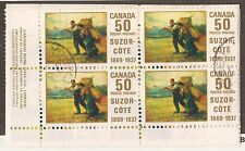 CANADA #492 USED CORNER BLOCK MATCHED SET