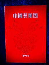 """""""Die Oper von Peking (Programmheft)"""" von Hsu Ping-Yu"""