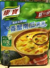 Knorr Golden Pumpkin And Crab Soup Mix - Buy 4 get 1 Free