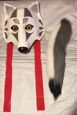 Wolf Mask With Clip On Tail, Comes With Display Case, Wearable Art, Artisan Made