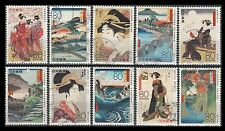Japan: 3461a-j  Landscapes-Ukiyoe Series 1 Singles from sheet [10 USED Stamps]
