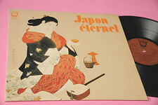 LP JAPON ETERNEL ORIG ITALY 1974 EX ARIN LABEL RARE POPOLAR MUSIC JAPNAES