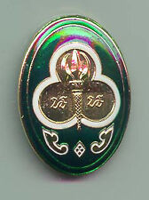 SCOUTS OF THAILAND - GIRL SCOUT LEADER (GREEN) Metal Rank Plume / Hat Badge