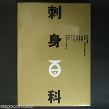 Encyclopedia of SASHIMI / How to Cook Sliced Row Fish / Japanese Food Book New